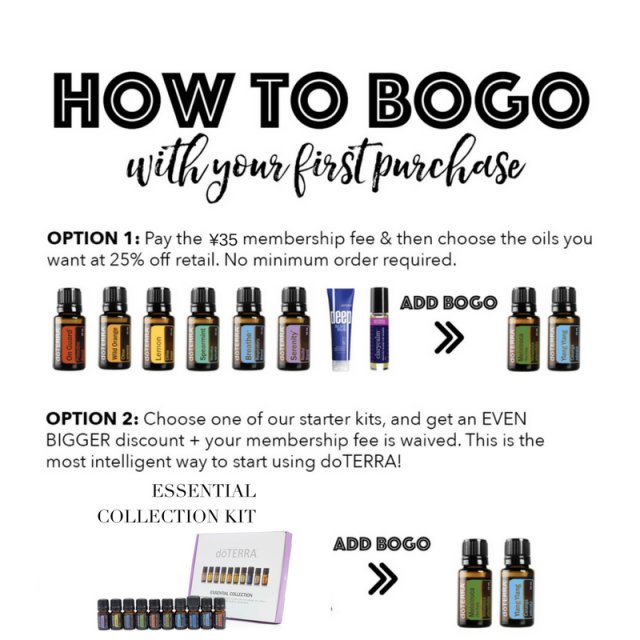 Get 5,000¥ in FREE Oils